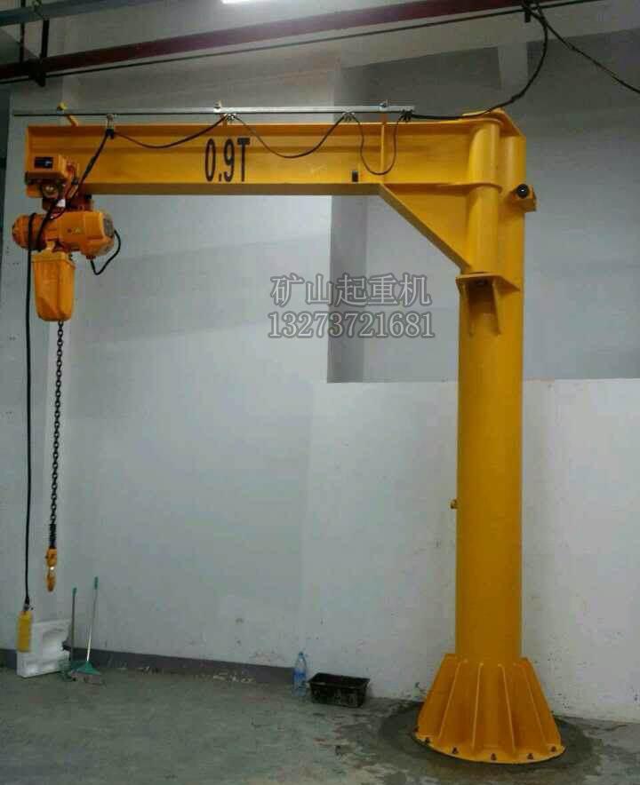 电动悬臂吊