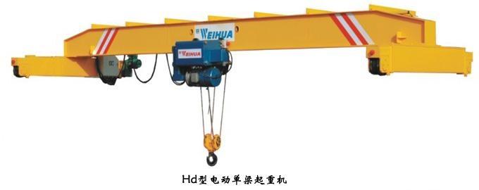 电动单梁欧式起重机